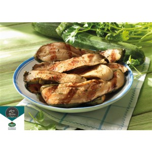 GRILLED AUBERGINES 750 GR